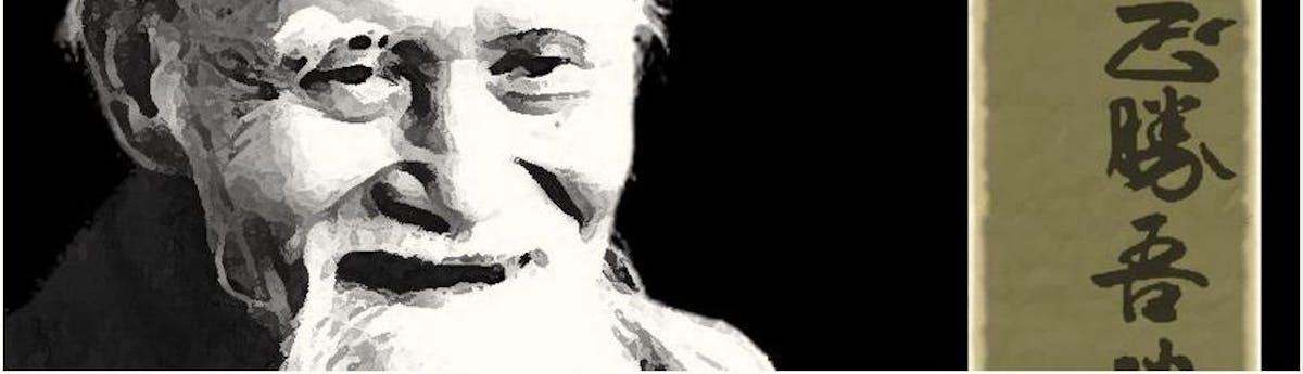 Maitre Ueshiba Fondateur de l'aikido