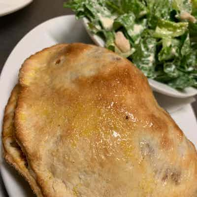 Make Your Own Calzone or Neapolitan Pizza