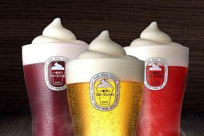 Beer Float